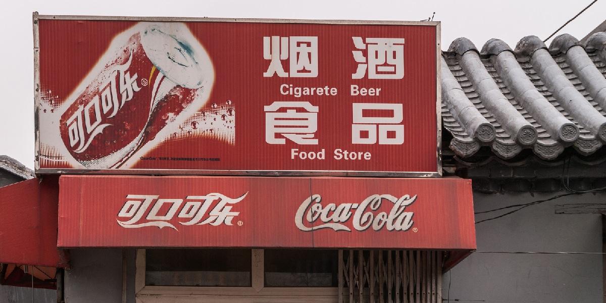 china-coca-cola.jpg