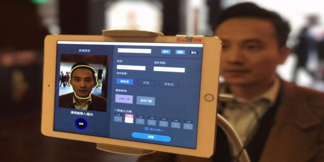 facial-recognition-hotel-1-1280x640.jpg