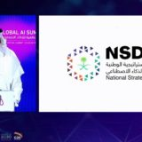 Saudi national AI strategy launch