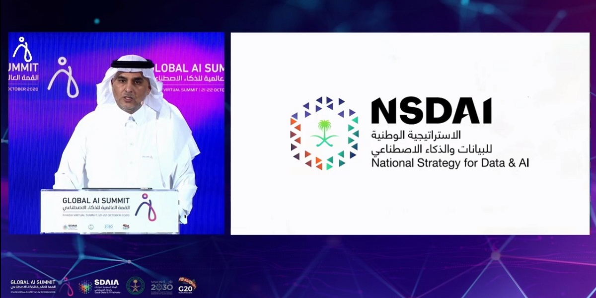 global-ai-summit-2020-riyadh.jpg